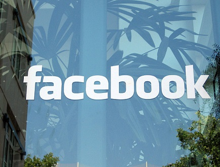 facebook by pshab, on Flickr